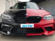 Folie Freiburg BMW M2